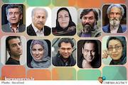 الماسی-پردوست-ترکمانی-تهامی-داوودنژاد-عجمیان-مکری-والی زاده-سجادی حسینی-یثربی
