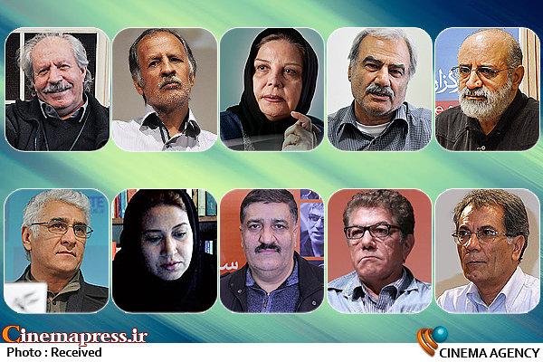 فهیم-زاهدی-زندباف-شورجه-صلح جو-آبنار-رافعی-زرین دست-شیرازی-شبانی