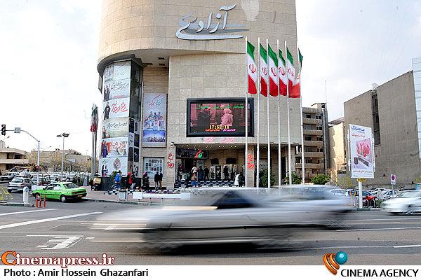 سردر سینما آزادی در ایام نوروز ۱۳۹۴