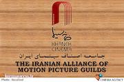 بیانیه انجمن مستندسازان/ نقشی در برگزاری جشن مستقل مستند نداریم!