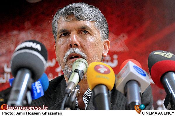سخنرانی سید عباس صالحی در نشست خبری بیست و هشتمین نمایشگاه بینالمللی کتاب تهران