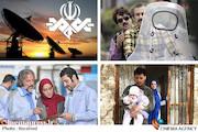سریال های ماه رمضان ۹۴