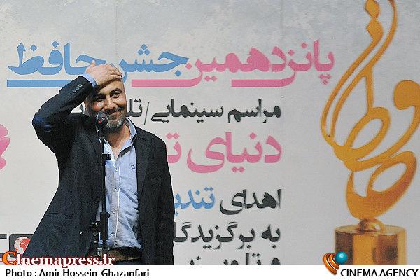 رضا عطاران در پانزدهمین جشن حافظ