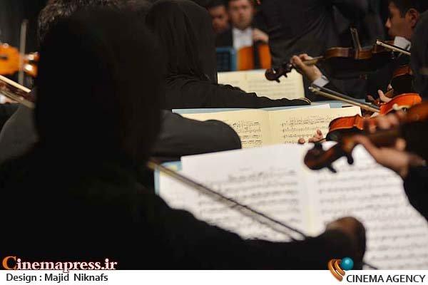 ارکستر سمفونیک تهران به رهبری «علی رهبری»
