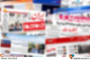توزیع سهمیه جدید کاغذ نشریات