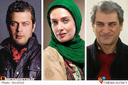 لیلا زارع-پژمان بازغی-ناصر هاشمی