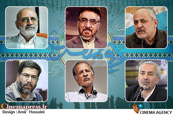 اسلام لو-فهیم-شورجه-قهرمانی-سلحشور-بهمنی