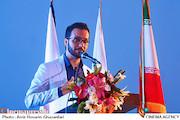 محمد سلوکی در افتتاحیه سومین جشنواره فیلمهای ویدئویی«یاس»