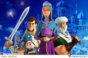 پوستر انیمیشن سینمایی «شاهزاده روم»