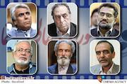 حسینی-توکلی-علی اکبری-الماسی-هاشمی