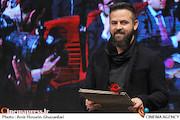 هومن سیدی در اختتامیه سی و دومین جشنواره بینالمللی فیلم کوتاه تهران