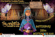تصاویر انیمیشنهای ایرانی روی پوشاک ایرانی +عکس