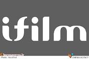 لوگوی آی فیلم