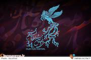 انجمن جلوه های بصری سینمای ایران هم به اسامی نامزدها واکنش نشان داد
