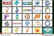 آرم شبکه های تلویزیونی*