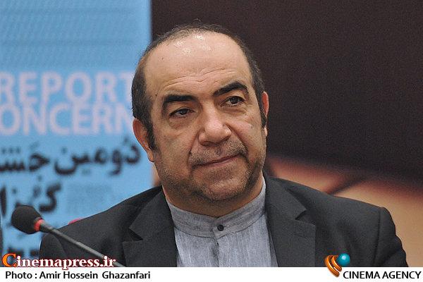 ناصر شفق در جلسه شورای سیاستگذاری جشنواره گزارش یک نگرانی