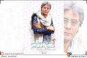 اسامی نامزدهای دریافت سیمرغ بخش فیلم اولی های جشنواره فجر اعلام شد
