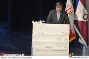 وزیر ارشاد: قبول ندارم سینمای ایران ورشکسته است/ تجلیل از ۴ سینماگر  در جمع اهالی هنر هفتم