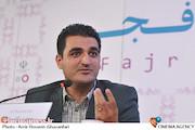 مهدی گلستانه در نشست خبری فیلم سینمایی«نقطه کور»
