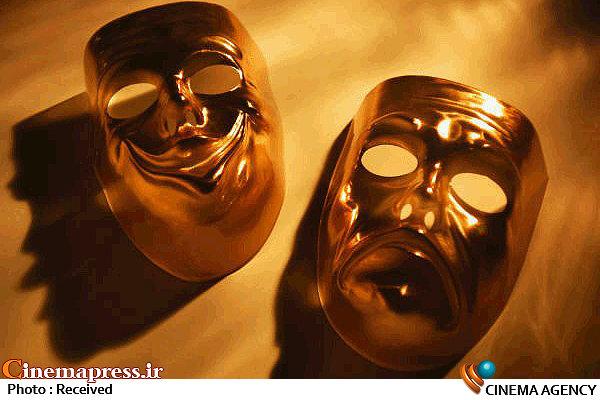 هنرمندان تئاتر