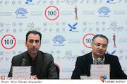 نشست مطبوعاتی جشنواره صد ثانیه ای