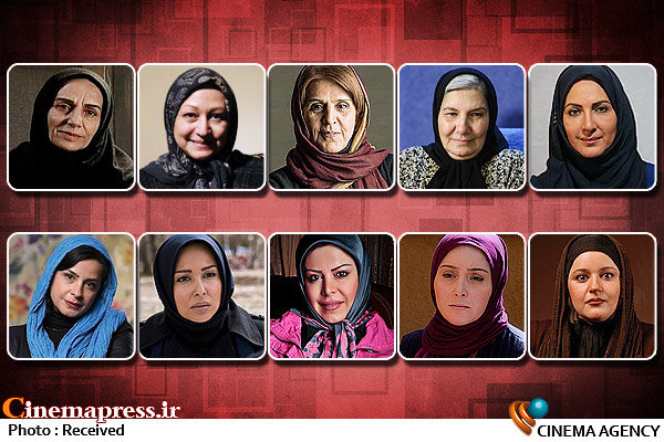 آرزوی بازیگران زن سینما