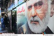 سینماها در ایام نوروز ۱۳۹۵