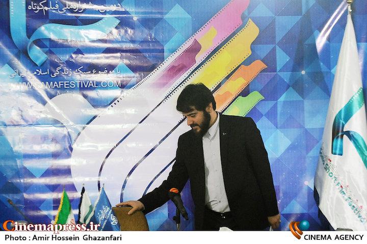مجتبی امینی در نشست رسانهای دومین جشنواره فیلم کوتاه سما