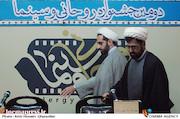 نشست رسانهای دومین جشنواره روحانی و سینما