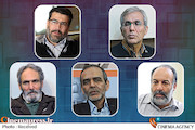 آقامحمدیان-بهمنی-عظیمی-علی اکبری-الماسی