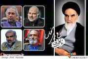 امام خمینی-مسافر-سربخش-سیدزاده-الماسی
