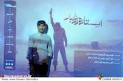 هادی حجازیفر در نشست خبری فیلم سینمایی ایستاده در غبار