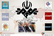 رسانه ملی و ابزار سلطهی فرهنگی دشمن