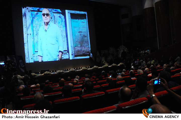 مجلس ترحیم مرحوم عباس کیارستمی