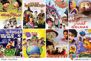 سینمای کودک-گربه آوازخوان-پاتال-کلاه قرمزی و پسرخاله-الو الو من جو جوام-دزد عروسک ها-گلنار-دره شاه پرک ها-شهر موشها