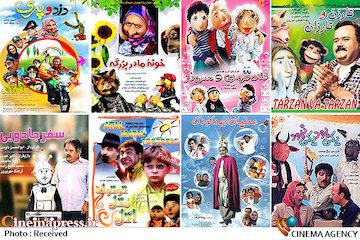 مرگ سینمای کودک با سوء مدیریت سینما و سطحی نگری فیلمسازان/ بررسی عواملی که باعث نابودی سینمای کودک و نوجوان شده است