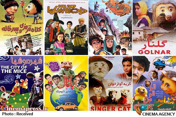 گذری بر آفات مرگباری که سینمای کودک را به اضمحلال کشاند!/ آیا سینمای کودک در کشور ما دوباره جان می گیرد؟