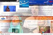 مرثیه ای سینمایی برای ماه های پایانی دولت یازدهم
