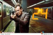 جک باویر-سریال 24