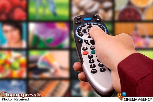 تلویزیون-برنامه های صدا و سیما