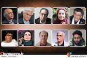 لقمانی-امیرابراهیمی-توکلی-والی زاده-خسروی-صمدی-وحیدزاده-آقابیک-عباسی-آبنار
