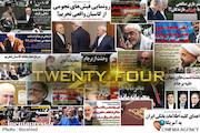 جمهوری اسلامی و چماق جنگ و انزوای جهانی