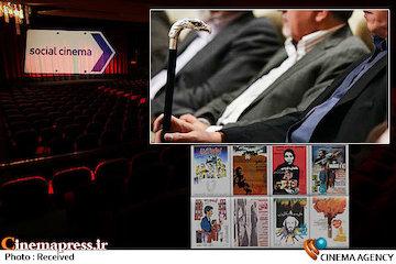 صنعت سینمای ایران و دولت های شبه سوسیالیت سوم و چهارم/ بررسی زمینه های ایجاد بیگانگی در سینمای ایران نسبت به آرمان های انقلاب اسلامی