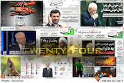 چه کسانی برای واقعیت بخشی سناریوهای سریال ۲۴ اقدام کردند؟/ چرا نام رییس جمهور کامستان از آرمان هاشمی به عمرحسن تغییر یافت؟