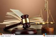 دادگاه-قوه قضاییه