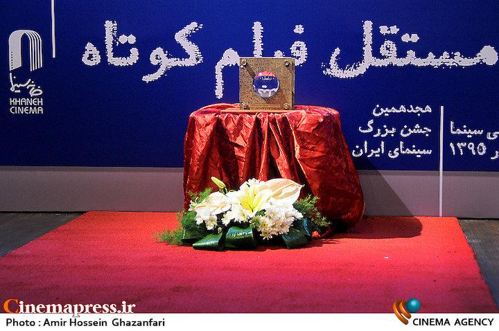 هفتمین جشن مستقل فیلم کوتاه