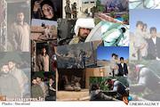 فیلم های با موضوع شهدا در جشنواره مقاومت