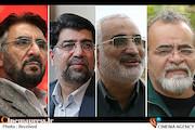 نکوداشت ها در جشنواره فیلم مقاومت