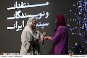 دهمین جشن انجمن منتقدان و نویسندگان سینمایی ایران