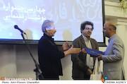 چهارمین جشنواره نوشتار سینمایی